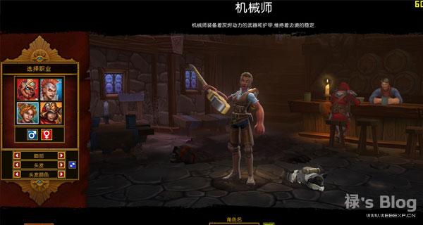 《火炬之光2》3DM简体中文免安装硬盘版v1.3,暗黑破坏神3也要避其锋芒!截图1