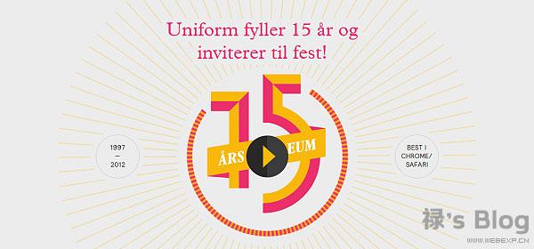 开动大脑!20个顶尖的HTML5动画网站欣赏!18.Uniform 15 years