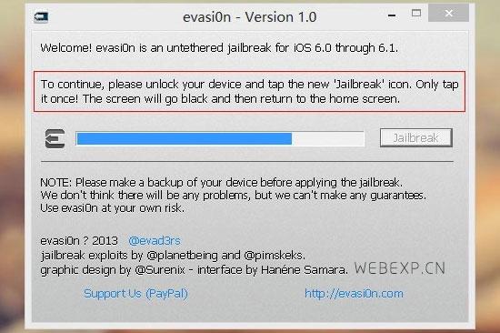 万众瞩目!iOS 6.x越狱工具evasi0n下载!使用图文越狱教程 (iPhone/iPad/iPod)