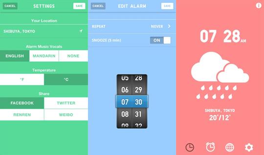 UNIQLO WAKE UP–让每天起床变得舒适惬意[图] | 小众软件