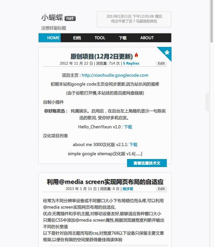 利用@media screen实现网页布局的自适应 webexp.cn